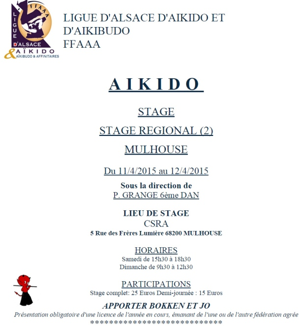 stage Grangé